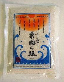粟国(あぐに)の塩 250g※海水100% 沖縄の海からの贈り物!※メール便対応可(HZ)
