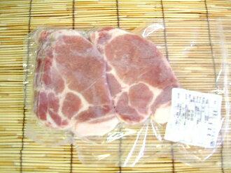 Pork (XING farm pork) shoulder roast slices 200 g