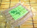 【冷凍】興農ファーム 豚肉(興農豚) バジルウィンナー ※無添加・無着色※「冷凍品のみ」10800円以上のご注文で…