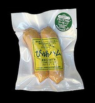 120 g of ぴゅあ frankfurters ※Additive-free no coloration flight