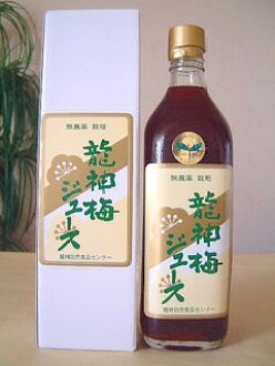 "700 ml (sugar beet sugar) of chemical pesticide, artificial manure nonuse ""dragon King plum"" plum juice (drop of the plum) (TZ)"