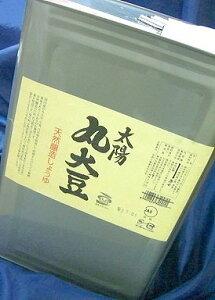 【「常温便」送料込/同梱不可】太陽丸大豆天然醤油 業務用(18L/一と缶入り)※特別栽培大豆・国産小麦使用 天然醸造