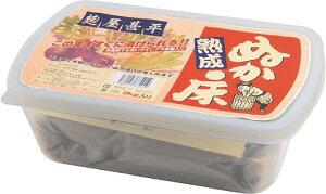 麹屋甚平 熟成ぬか床 1.2kg(HZ)