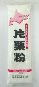 片栗粉 200g(桜井食品)(HZ)