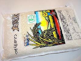 【(常温便)送料無料/一部地域別途/クール代別途】ときわ村契約栽培米(つがるロマン) ★胚芽米 5kg※自然農法米 30年度米(TZ)※6月中旬頃〜新米への切替時期までは真空パック包装。他は通常包装)