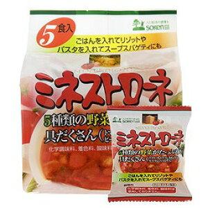 ◆創健社)ミネストローネ(フリーズドライ) 4食用