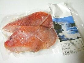 【冷凍】金目鯛 切り身 (ニュージーランド・チリ産) 80g×2※無添加・無着色※「冷凍品のみ」10800円以上のご注文で、「冷凍便」の送料が無料となります