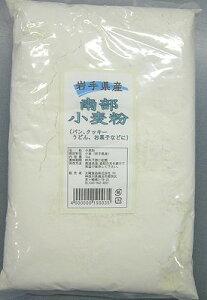 岩手県産 南部小麦粉(準強力) 1kg(HZ)