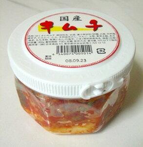 国産キムチ 300g 【冷蔵】