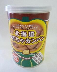 北海道かぼちゃカンパン(HZ)