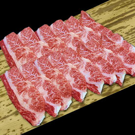 エントリーでポイント10倍 黒毛和牛 バラカルビ(焼肉・バーベキュー)焼肉 1kg