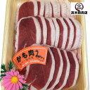 国産 鴨肉 ロース スライス 500g合鴨 焼肉 鴨南蛮 誕生日 贈り物に 母の日 ギフトにも