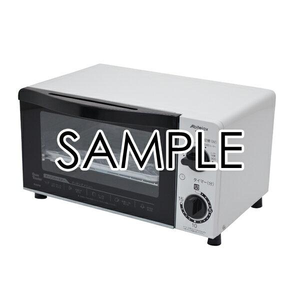 【中古家電セット専用オプション】オーブントースター 新品 【単品購入不可】