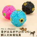 Dogballs02 1