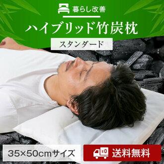 每天熟睡,疲劳也感觉清醒!竹木炭枕头