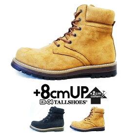 【楽天スーパーSALE】シークレットシューズ メンズブーツ シークレット ブーツ 靴 メンズ ブーツ シークレットシューズ ブーツ 本革 メンズシューズ 背が高くなる靴 8cmUP 9cmUP 10cmUP【商品番号:EB-04】
