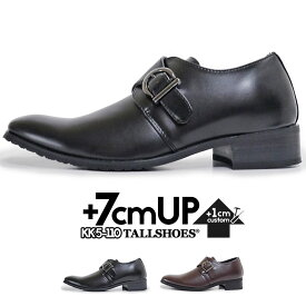 シークレットシューズ 背が高くなる靴 ビジネスシューズ メンズ 紳士靴 ビジネス ローファー ストレートチップ ウォーキング トールシューズ 3E 紐 通気性 撥水 学生 黒 ダークブラウン 7cm