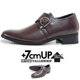 シークレットシューズ 背が高くなる靴 ビジネスシューズ メンズ 紳士靴 ビジネス ローファー ストレートチップ ウォーキング トールシューズ 3E 紐 通気性 撥水 学生 ダークブラウン 7cm