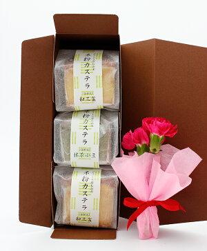 《母の日ギフト花スイーツミニ米粉カステラ》生花プチカーネーション花束とミニ米粉カステラ(3個入)セット。【106】