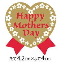 【即納】母の日シールハート型かわいい花模様ゴールド10枚[k-020]