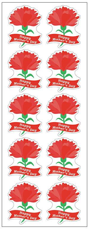 【即納】母の日シール「HappyMother'sDay」母の日ギフトラッピングシール(お花型)(10枚入)[k-041]