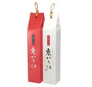 【40箱】席札用 京いろは 紅白米 2本セット【内祝い・ギフト・贈答に】【真空パック】選択可能 セット