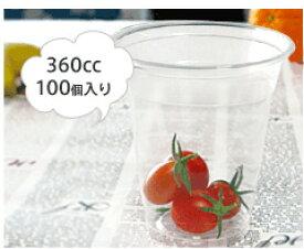 クリアカップ(透明カップ)360cc 100個 (プラカップ プラコップ プラスチックカップ プラスチックコップ 使い捨て 業務用)