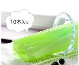 タピオカストロー 10本 【タピオカドリンク・パールミルクティー用ならコレ!】