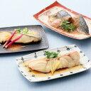 ことこと煮魚セット(7P)【送料無料・東北・関東・中部・関西へのお届けに限り】【北海道・中国・四国・九州への送料…