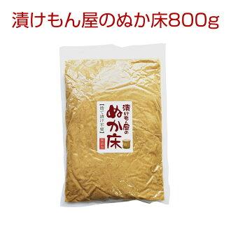 "DM flight! TV buzz tsukemonowith! Pickle's ""tsukemonowith 900 g (bag), DM-flight shop"