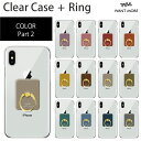 Clearcase ring color 2 icon