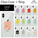 Clearcase ring color icon