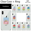 Clearcase ring gradation icon