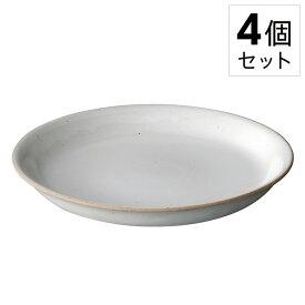 KINTO/キントー CLK-152 プレート 全2色 [4個セット] 【 CERAMIC LAB. セラミック ラボ お皿 ディッシュ 食器 キッチン用品 デザイン シンプル おしゃれ 】 ポイント10倍