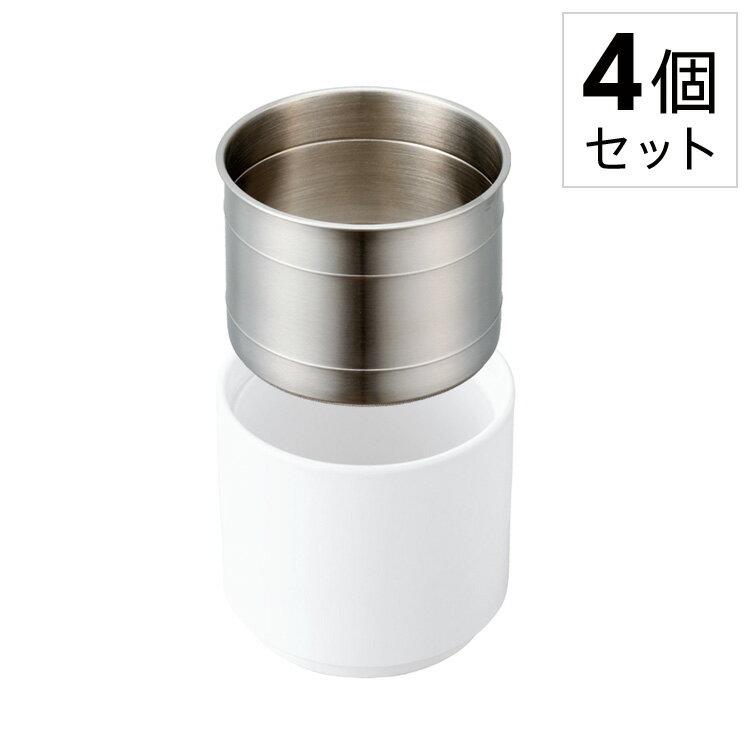 KINTO/キントー FARO(ファーロ) コーヒードリッパー 7064 [4個セット] 【 ポット こし器 付属品 コーヒー用品 キッチン用品 デザイン シンプル おしゃれ 】 ポイント10倍