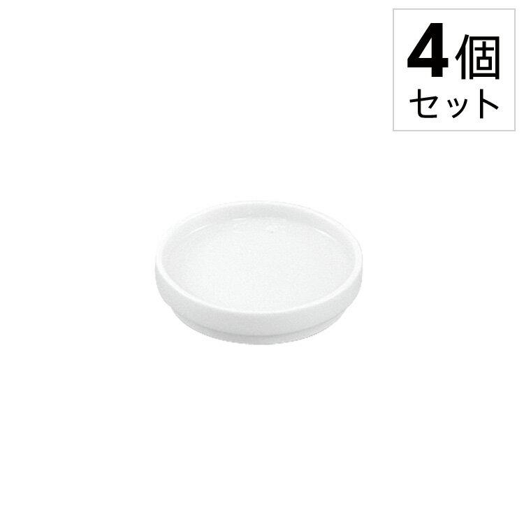 KINTO/キントー FARO(ファーロ) ドリッパーホルダー(蓋) 7065 [4個セット] 【 ポット フタ 付属品 コーヒー用品 キッチン用品 デザイン シンプル おしゃれ 】 ポイント10倍