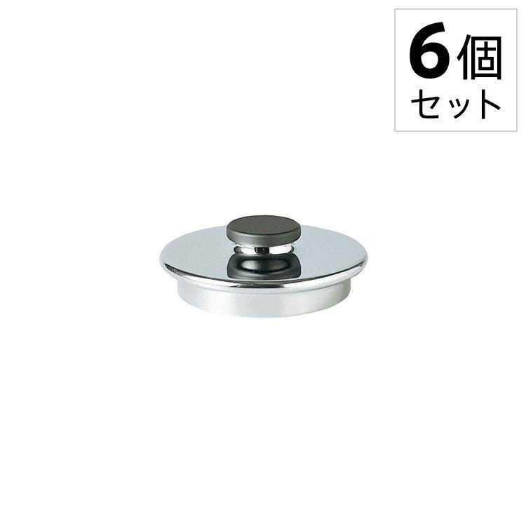 KINTO/キントー UNITEA(ユニティ) リッド ステンレス 55039 [6個セット] 【 ティーポット 付属品 紅茶用品 キッチン用品 デザイン シンプル おしゃれ 】 ポイント10倍