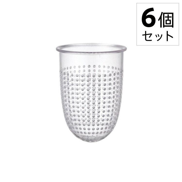 KINTO/キントー UNITEA(ユニティ) ストレーナー L用 プラスチック 22908 [6個セット] 【 ティーポット 付属品 紅茶用品 キッチン用品 デザイン シンプル おしゃれ 】 ポイント10倍
