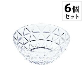 KINTO/キントー TRIA(トリア) ボウル 全4色 [6個セット] 【 お皿 小鉢 食器 キッチン用品 デザイン シンプル おしゃれ 】 ポイント10倍