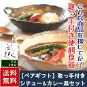 【風趣】ナチュラルスタイル シチュー&カレー取っ手付きカレー皿&シチュー皿ペアセット(スプーン付き)美濃焼 和食器 セラミック藍 05P01Oct16