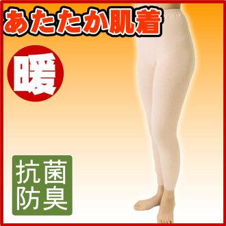 温暖的内心保暖内衣 mochihada (轻细厚拉丝抗菌除臭防臭剂抗静电) 紧身衣 (女士女士女士女士) 护理护理睡衣 (旧礼物为老年祖父母) 的内衣内衣