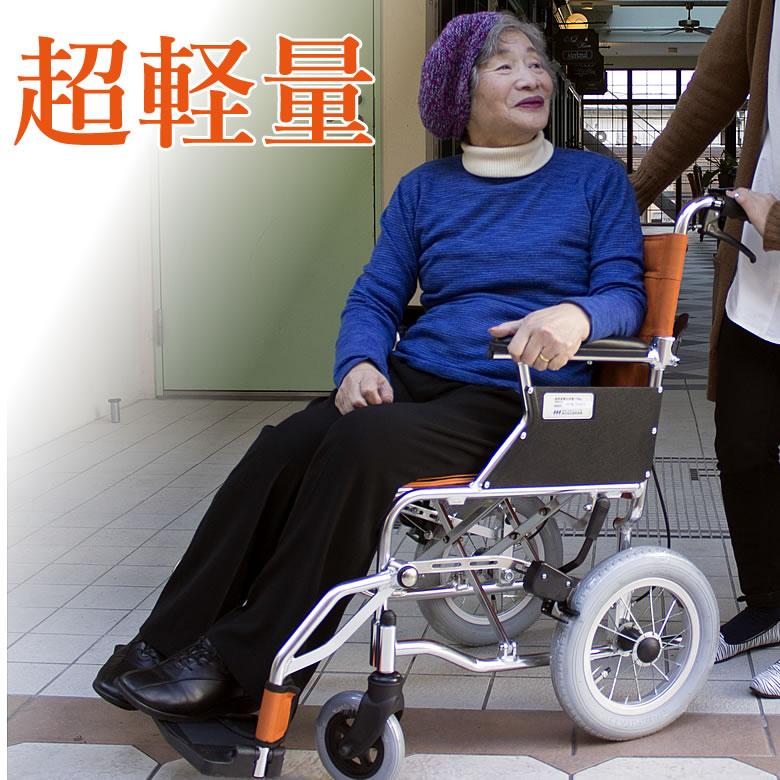 車椅子 送料無料 アルミ超軽量折りたたみ介助式車いすカルラクコンパクト 折り畳み 【SGマーク認定商品】(座幅 介護用品 車イス 軽量 車いすあす楽 ) 【楽天お買い物マラソン】