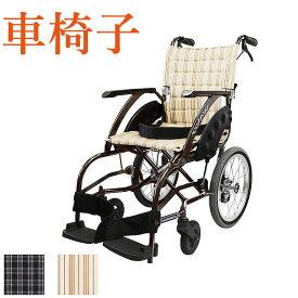 車椅子 折り畳み アルミ介助式車いす WAVit(ウェイビット) ソフトタイヤノーパンク仕様カワムラサイクル車いす(介護用品/介護車イス/車椅子)【敬老の日 プレゼント ギフト】