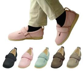 高齢者 靴 介護靴 シニアファッション 70代 80代あゆみ ダブルマジック2介護用品 ケアシューズ 介護くつ おしゃれ お年寄り 介護用シューズ リハビリシューズ 老人 高齢者 介護くつ)(高齢者 女性 おばあちゃん 祖母 お年寄り 老人)