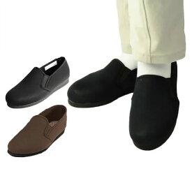 介護シューズ メンズ 高齢者 靴 介護 靴 ラフィット201くつ ケアシューズ リハビリシューズ お洒落 おしゃれ お年寄り 介護 靴 高齢者 おじいちゃんおばあちゃん 祖父母 老人