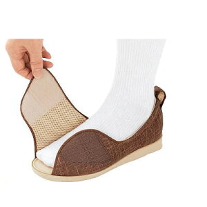 高齢者 靴 介護シューズ・介護靴 シニアファッション 70代 80代あゆみ オープン和(なごみ)片足販売( レディース リハビリ おしゃれ お年寄り リハビリ 老人 高齢者 介護くつ )(高齢者 女性