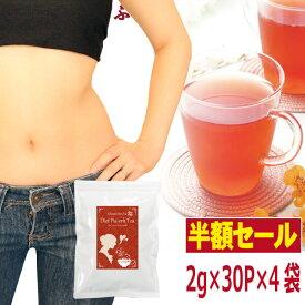 【お買い物マラソン 半額】 プーアール茶(2g×30P)×4