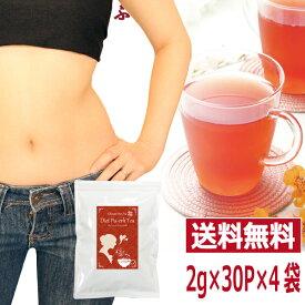プーアール茶(2g×30P)×4