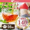 普洱茶 (35小袋)