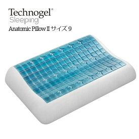 【2個セット】テクノジェルピロー アナトミックピロー2【ジェル枕 ジェルピロー 高級枕 イタリア製】